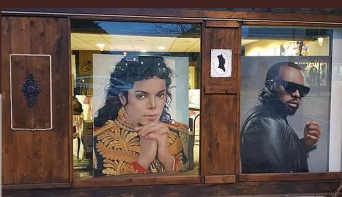 Quand Maître Gims cherche à se comparer à Michael Jackson