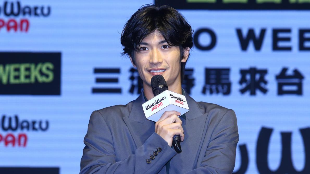 L'acteur japonais Haruma Miura, retrouvé mort —